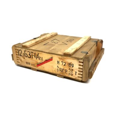 Houten munitiekist klein (1)